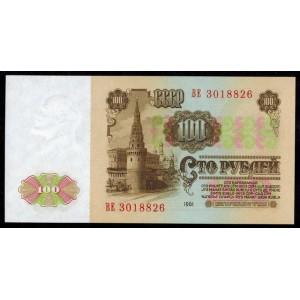 http://www.vrn-coins.ru/452-929-thickbox/100-rubley-banknota-obrazca-1961-goda.jpg