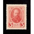 3 копейки 1916 - деньги-марки образца 1915 года, второй выпуск