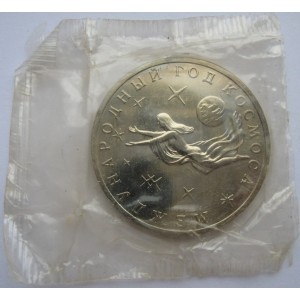 http://www.vrn-coins.ru/48-105-thickbox/3-rublya-mezhdunarodnyy-god-kosmosa.jpg