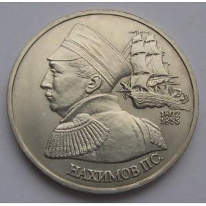 http://www.vrn-coins.ru/50-109-thickbox/1-rubl-190-letie-so-dnya-rozhdeniya-ps-nahimova.jpg