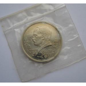 http://www.vrn-coins.ru/51-111-thickbox/1-rubl-110-letie-so-dnya-rozhdeniya-ya-kupaly.jpg