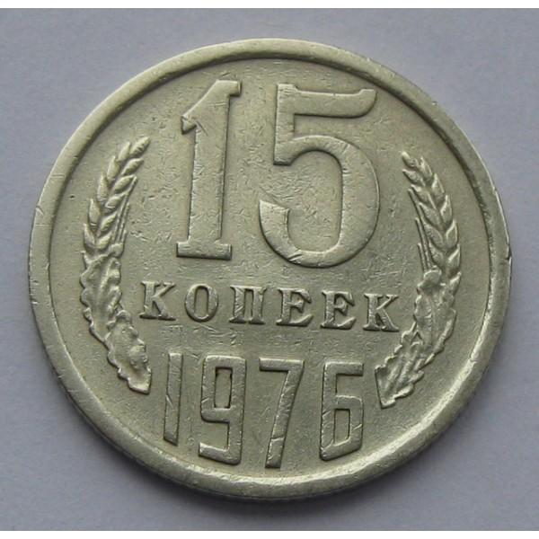 продам марки ссср в украине цена