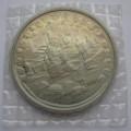 5 рублей - Троице-Сергиева лавра, г. Сергиев Посад