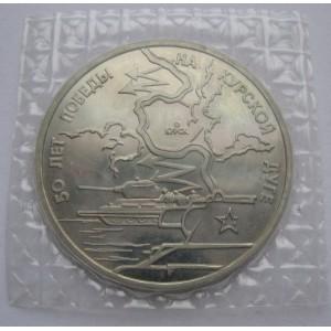 http://www.vrn-coins.ru/58-125-thickbox/3-rublya-50-letie-pobedy-na-kurskoy-duge.jpg