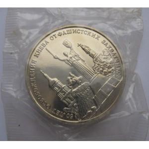 http://www.vrn-coins.ru/59-127-thickbox/3-rublya-50-letie-osvobozhdeniya-kieva-ot-faschistskih-zahvatchikov.jpg