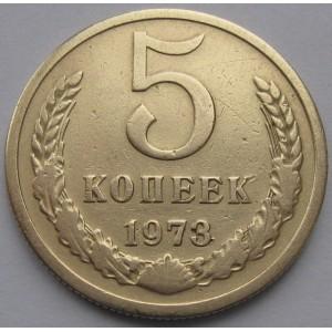 http://www.vrn-coins.ru/623-3841-thickbox/5-kopeek-1973-goda.jpg