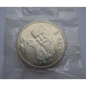 http://www.vrn-coins.ru/63-135-thickbox/1-rubl-150-letie-so-dnya-rozhdeniya-katimiryazeva.jpg