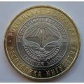 10 рублей - Республика Ингушетия