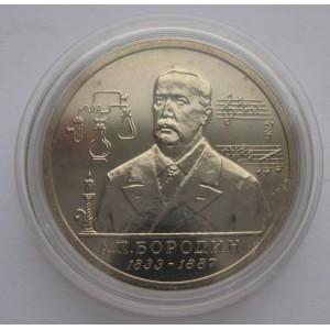http://www.vrn-coins.ru/65-139-thickbox/1-rubl-160-letie-so-dnya-rozhdeniya-apborodina.jpg