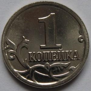 http://www.vrn-coins.ru/658-4364-thickbox/1-kopeyka-2014-goda.jpg