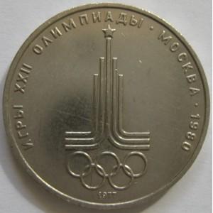 http://www.vrn-coins.ru/66-4779-thickbox/1-rubl-olimpiada-80-emblema.jpg