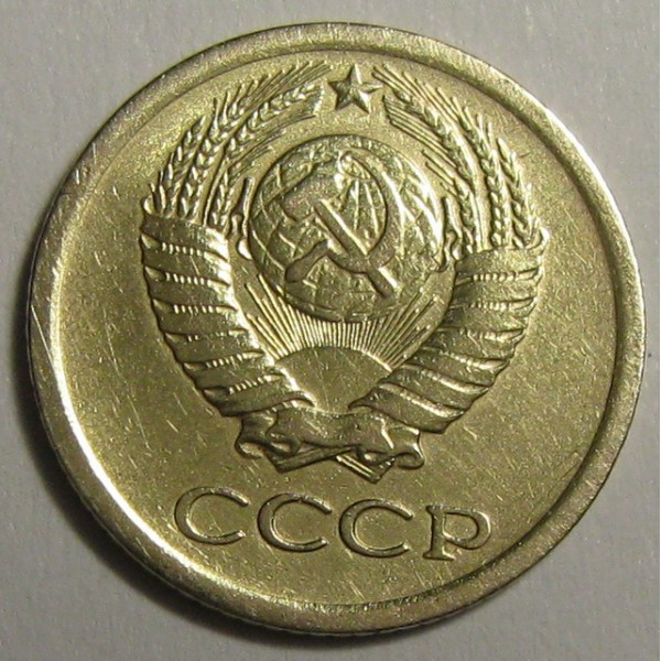 монета николай 2 1901 рубль
