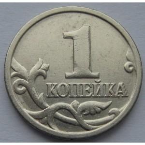http://www.vrn-coins.ru/687-3918-thickbox/1-kopeyka-1999-goda.jpg