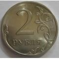 2 рубля СПМД 2010 года