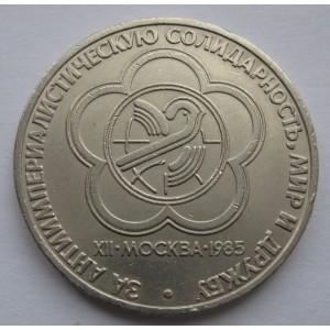 http://www.vrn-coins.ru/74-1289-thickbox/1-rubl-xii-vsemirnyy-festival-molodezhi-i-studentov-v-moskve.jpg