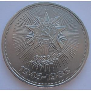 http://www.vrn-coins.ru/78-3761-thickbox/1-rubl-40-let-pobedy-v-velikoy-otechestvennoy-voyne.jpg