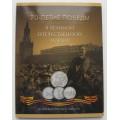 Комплект монет - 70-лет Победы в Великой Отечественной войне 1941-1945 годов