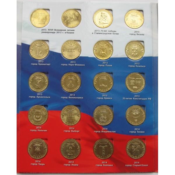 10 ти рублёвые монеты как выглядят пятитысячные купюры