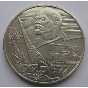http://www.vrn-coins.ru/79-1291-thickbox/1-rubl-60-let-sovetskoy-vlasti.jpg