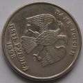 Поворот_5 рублей СПМД 1998 года_2