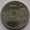 Неполный раскол_5 рублей ММД 2011 года_8