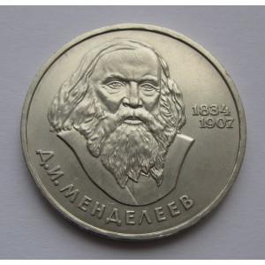 http://www.vrn-coins.ru/81-168-thickbox/1-rubl-150-letie-so-dnya-rozhdeniya-dimendeleeva.jpg