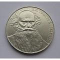 1 рубль - 160 лет со дня рождения Л.Н.Толстого