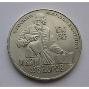http://www.vrn-coins.ru/83-165-thickbox/1-rubl-400-letie-so-dnya-smerti-russkogo-pervopechatnika-ivana-fedorova.jpg