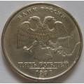 Засорение штемпеля_5 рублей ММД 1998 года_2