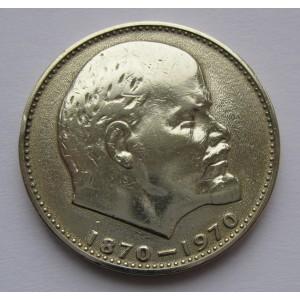 http://www.vrn-coins.ru/86-176-thickbox/1-rubl-100-let-so-dnya-rozhdeniya-lenina.jpg