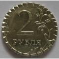 Засечки на канте_2 рублей СПМД 1998 года_1