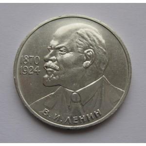 http://www.vrn-coins.ru/87-178-thickbox/1-rubl-115-letie-so-dnya-rozhdeniya-vilenina.jpg