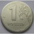 Непрочеканка_1 рубль СПМД 1998 года_1