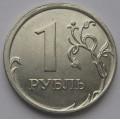Брак канта_1 рубль ММД 2014 года_3