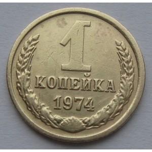 http://www.vrn-coins.ru/92-2794-thickbox/1-kopeyka-1974-goda.jpg