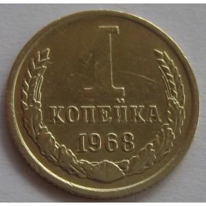 http://www.vrn-coins.ru/93-3044-thickbox/1-kopeyka-1968-goda.jpg