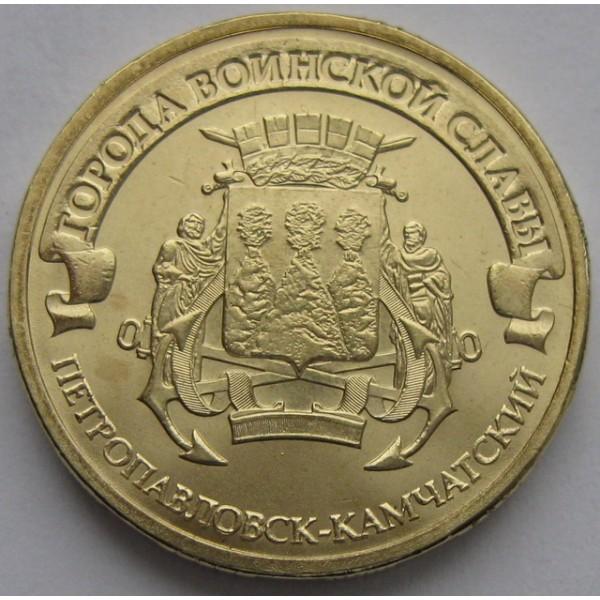 10 руб гагарин 2001г цена