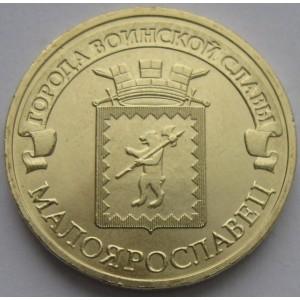 http://www.vrn-coins.ru/938-3982-thickbox/10-rubley-gvs-maloyaroslavec.jpg
