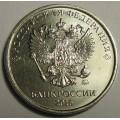 2 рубля ММД 2016 года