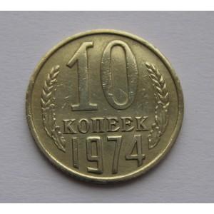 http://www.vrn-coins.ru/95-194-thickbox/10-kopeek-1974-goda.jpg