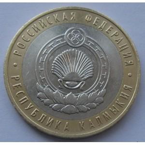 http://www.vrn-coins.ru/97-2886-thickbox/10-rubley-respublika-kalmykiya.jpg