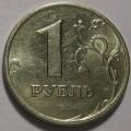 1 рубль ММД 2006 года