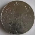 25 рублей. Винни Пух