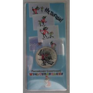 https://vrn-coins.ru/1011-4923-thickbox/25-rubley-nu-pogodi-cvetnye.jpg