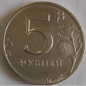 https://vrn-coins.ru/1025-4951-thickbox/5-rubley-mmd-1997-goda.jpg