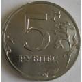 5 рублей ММД 2011 года