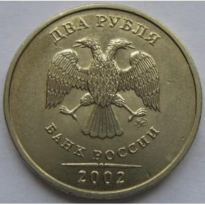 https://vrn-coins.ru/1046-4999-thickbox/2-rublya-mmd-2002-goda.jpg