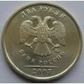 2 рубля ММД 2007 года