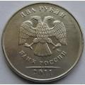 2 рубля ММД 2011 года