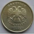 2 рубля ММД 2008 года